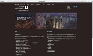 Création du site internet d'un cabinet d'avocats international
